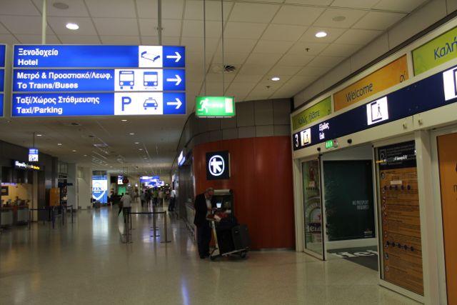 Αποτέλεσμα εικόνας για athens airport exit doors arrivals